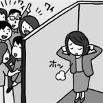 人見知りを克服する方法とは?初対面の人との会話の仕方や立ち振る舞いについて