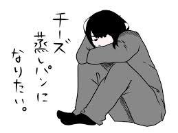 眠い!疲れた!無気力で勉強や仕事が手に付かない人がやる気を出す方法