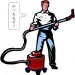 自分の部屋の掃除を効率よくやるコツ!正しい掃除の仕方とは